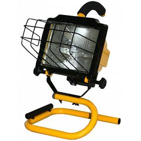 SL-1002 500W Halogen Project Work Light