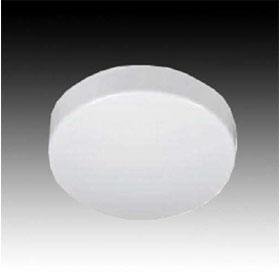 CRPL White 14 in. 2-Lamp 13W Quad Acrylic Diffuser Drum Fixture 120/277V