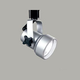 L1830 Power-Trac Silver 75W PAR30 Studio Track Head