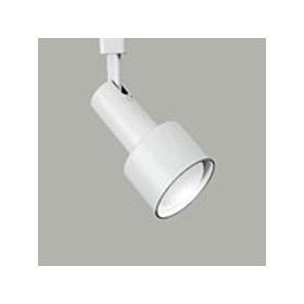 L732 Power-Trac White R20/PAR20 Continental Cylinder Track Head