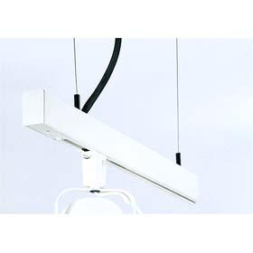 Lytespan White 8 ft. Suspension Beam