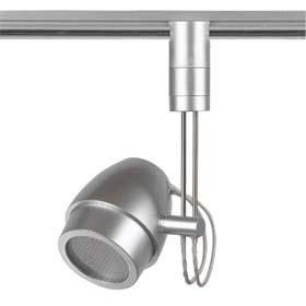 Tangent Silver MR16 GU10/GZ10 Soft Cone Track Head