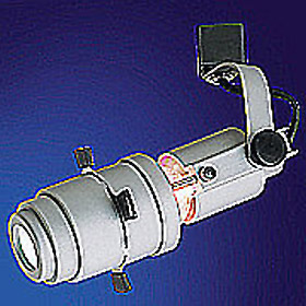 NTH-613 Silver Framing Projector Track Head