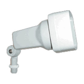 White LF Flood PAR20 Landscape Light